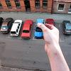 Thumb handy parking