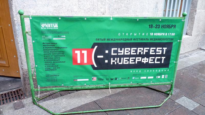 Standard cyberfest